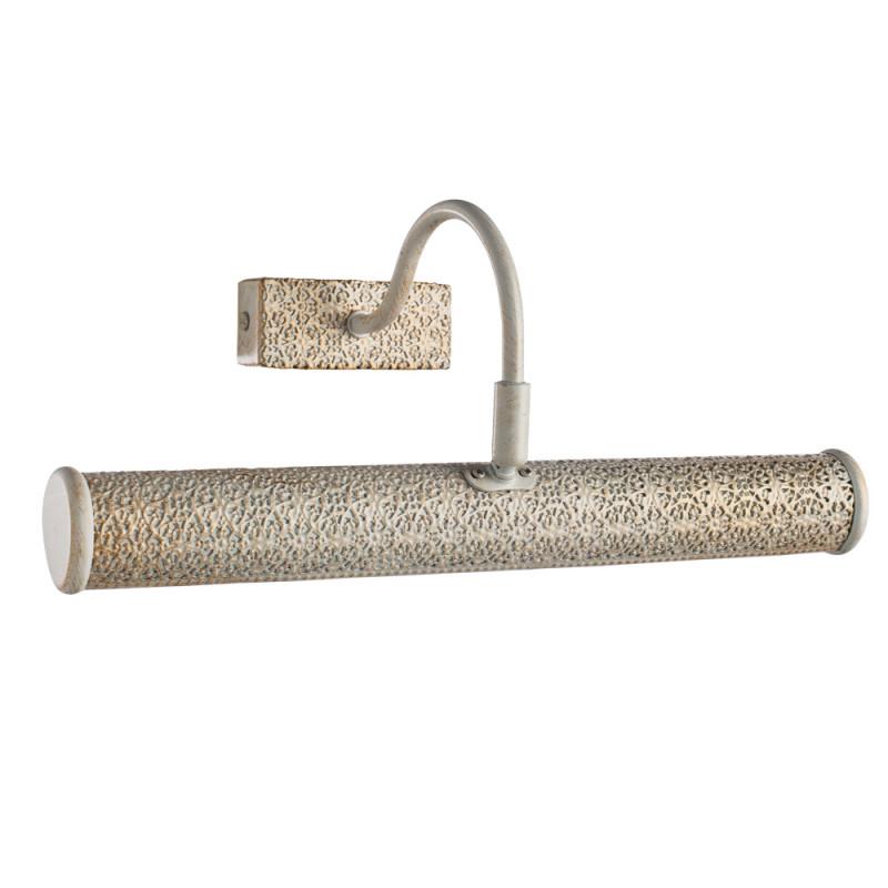 ARTE Lamp A5075AP-2WG a5075ap 2wg