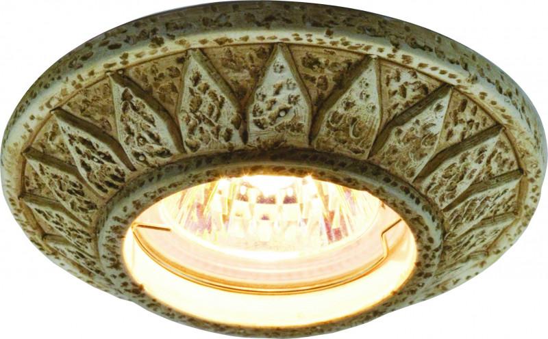Фото ARTE Lamp A5253PL-1WC. Купить с доставкой