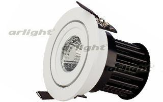 Arlight Светодиодный светильник LTD-95WH 9W Warm White 45deg точечный светильник 014934 arlight