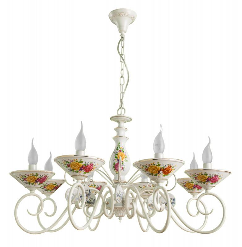 все цены на ARTE Lamp A2061LM-8WG
