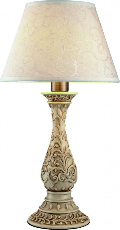 все цены на ARTE Lamp A9070LT-1AB онлайн