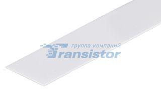 Arlight Экран-вставка белый P10W-2000 телевизоры купить 72см плоский экран