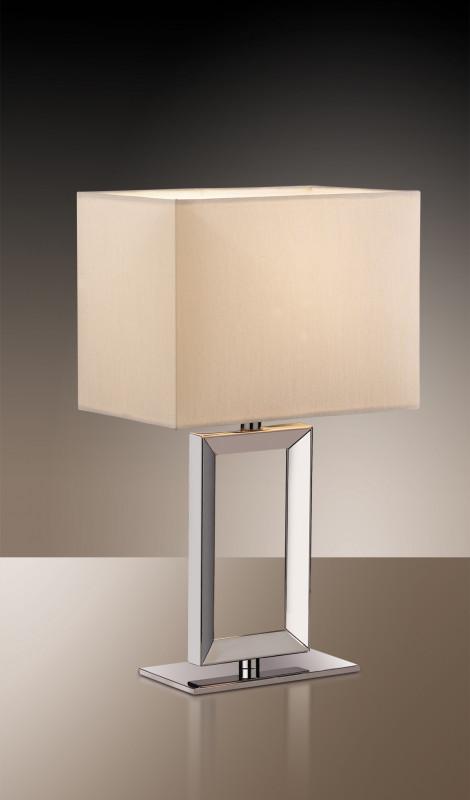 Odeon Light 2197/1T ODL12 579 хром/абажур/бежевый Н/лампа E14 40W 220V ATOLO светильник настольный odeon light 2266 1t odl12 317 e14 40w 220v glen никель абажур рогожка