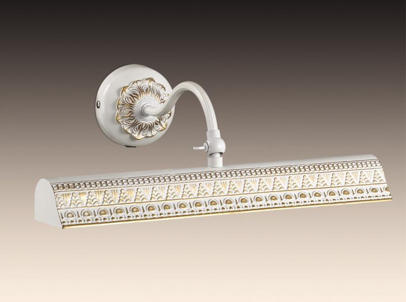 Odeon Light 2701/2W ODL15 835 бел.с позолотой Подсветка для картин с выкл E14 2*25W 220V RIO snapdragon 835 vpervye protestirovan v benchmarke