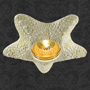 Novotech 369579 NT12 226 жёлтый песчаник Встраиваемый светильник IP20 GU5.3 50W 12V SANDSTONE красноярск как продать натуральный камень песчаник кварцит