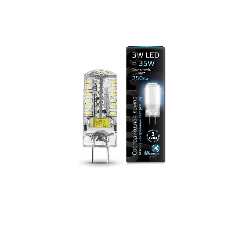 Фото Gauss Лампа LED GY6,35 3W AC85-265V 4100K Gauss. Купить с доставкой