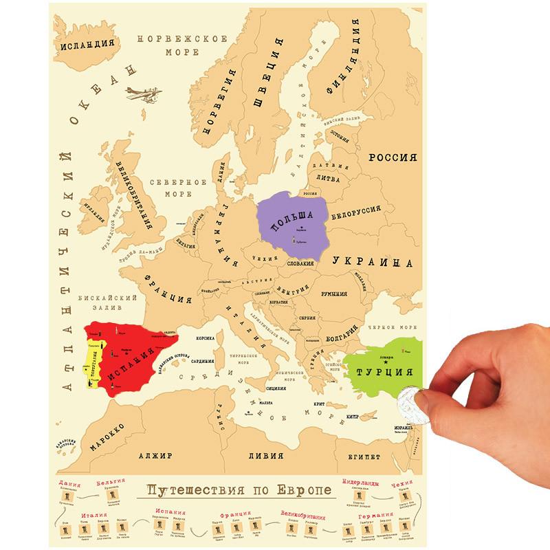 1&2 team Карта «галопом по европам»