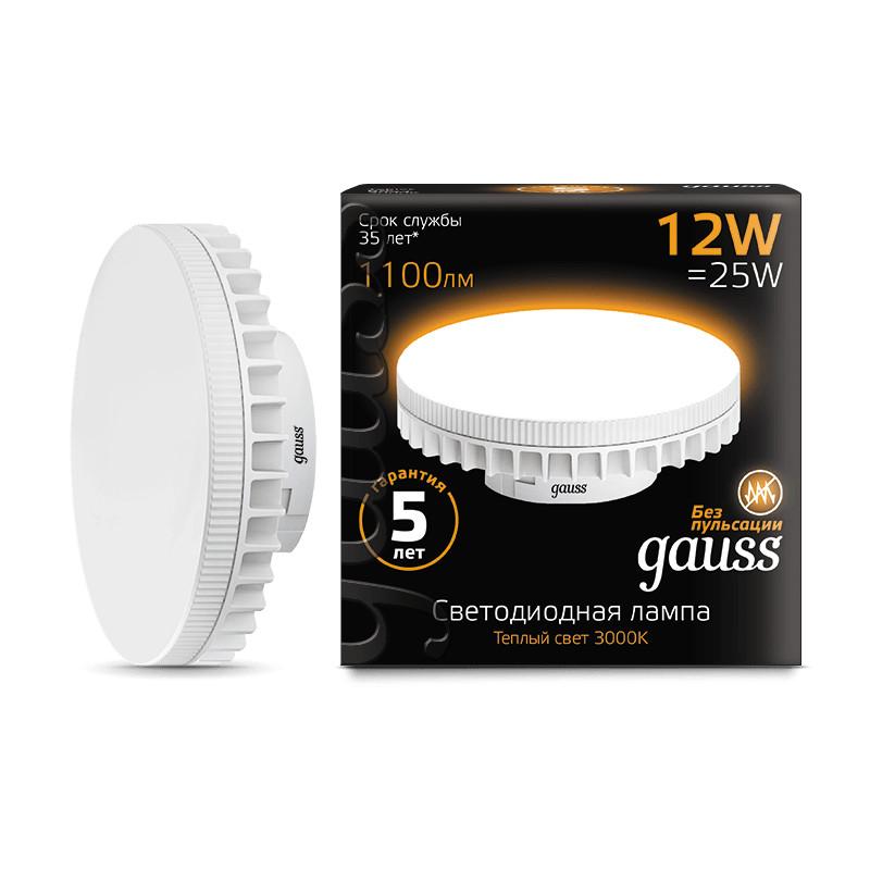 Gauss Лампа Gauss LED GX70 12W AC150-265V 2700K 1/10/40 лампа светодиодная gx70 12w 2700k таблетка матовая 131016112