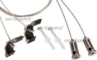 Arlight Подвес ARH-LINE-6085 aeroheat arh ig3000