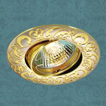 Novotech 369690 NT12 265 никель/золото Встраиваемый ПВ светильник IP20 GU5.3 50W 12V HENNA зимняя шина nokian hakkapeliitta 8 suv 265 50 r20 111t