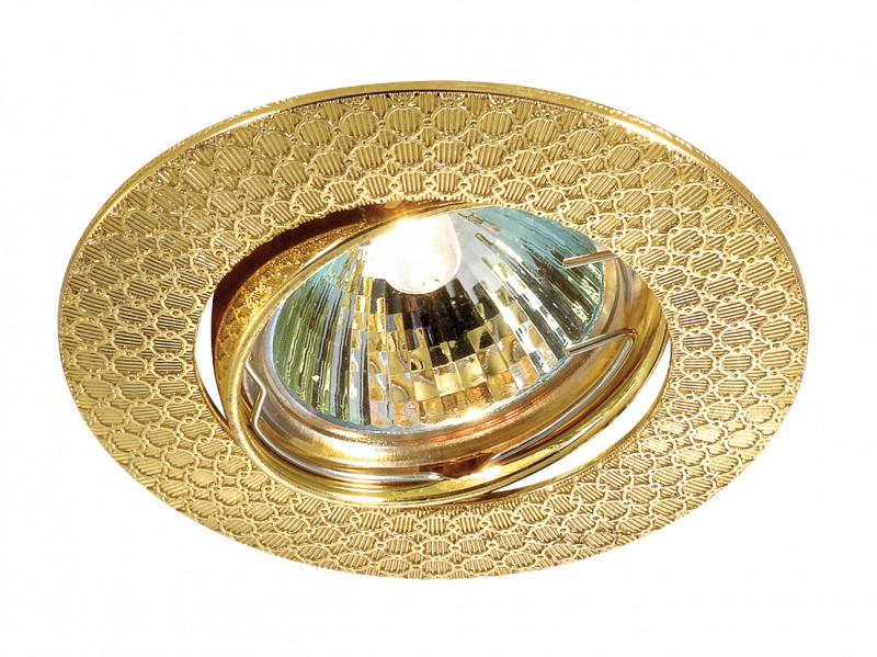 Novotech 369627 NT12 280 золото Встраиваемый ПВ светильник IP20 GU5.3 50W 12V DINO