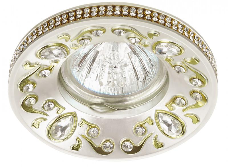 Novotech 370237 NT16 138 перламутр/золото Встраиваемый декоративный светильник IP20 GU5.3 50W 12V ERBA