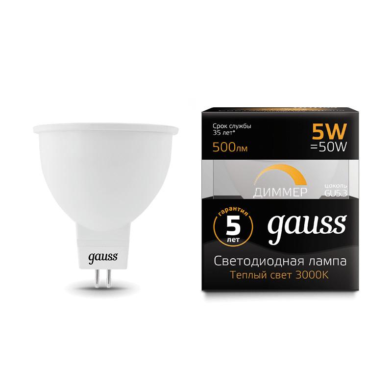Gauss Лампа Gauss LED MR16 GU5.3-dim 5W 2700K  диммируемая