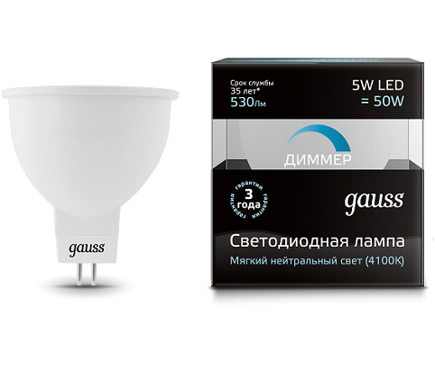 Gauss Лампа Gauss LED MR16 GU5.3-dim 5W 4100K  диммируемая