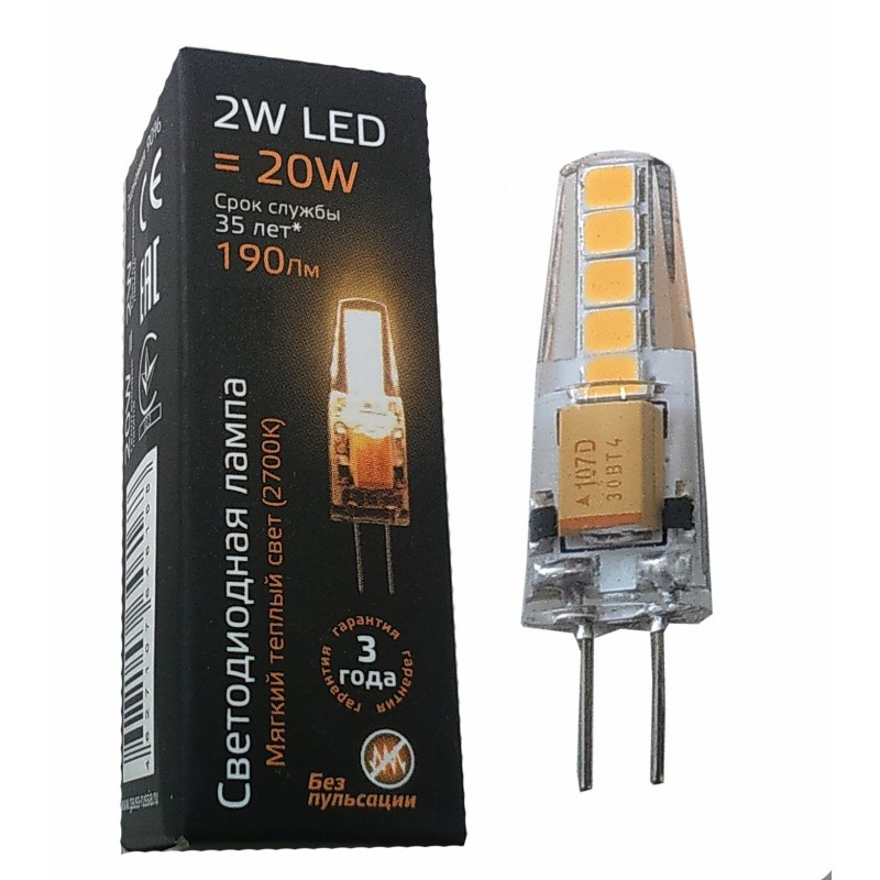Gauss Лампа Gauss LED G4 AC220-240V 2W 2700K 1/20/200 led светильник philips led g4 12v 1 2w g4