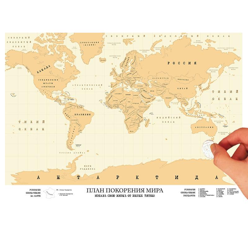 1&2 team Карта путешественника «план покорения мира» план покорения мира в тубусе 815416