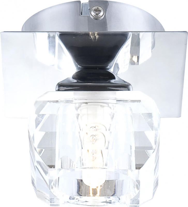 Globo 5692-1 globo cubus 5692 1h
