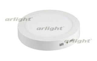 Arlight Светильник SP-R145-9W White точечный светильник 014934 arlight