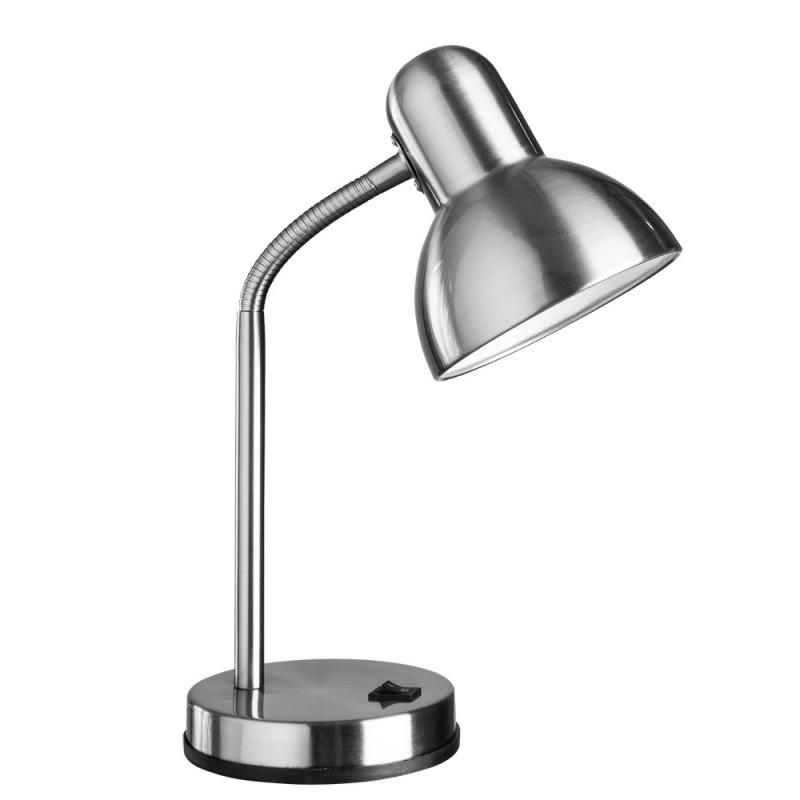 Фото ARTE Lamp A2488LT-1SS. Купить с доставкой