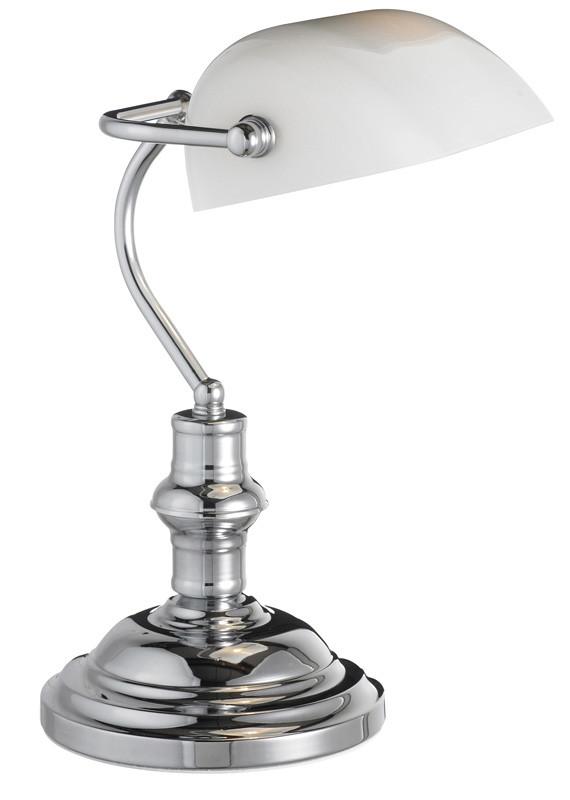 MarkSojd&LampGustaf 550121 настольный светильник lampgustaf bankers 221722