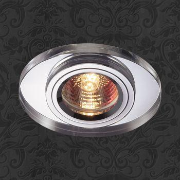 Novotech 369437 NT10 234 хром/зеркальный Встраиваемый НП светильник IP20 GU5.3 50W 12V MIRROR встраиваемый точечный светильник коллекция mirror 369437 хром прозрачный novotech новотех