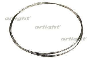 Arlight Стальной тросик D1-2000мм 014621 arlight