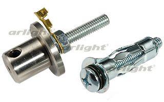 Arlight Потолочное крепление под тросик (комплект) 014621 arlight