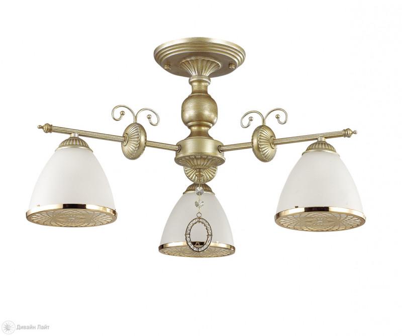 LUMION 3455/3C LN17 000 матовое золото/стекло Люстра потолочная E14 3*40W 220V GASPARDO