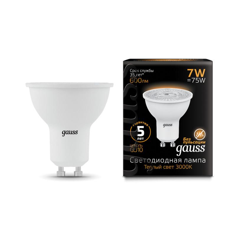 Gauss Лампа Gauss LED MR16 GU10 7W 2700K 1/10/100 лампа lucide gu10 7w 220v 2700k 500lm 49002 13 30