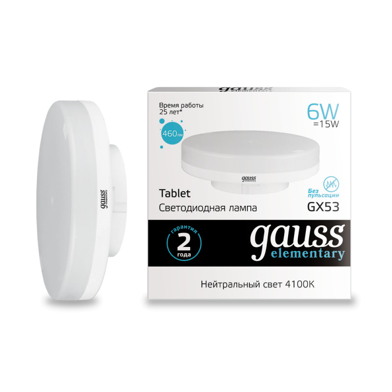 Gauss Лампа Gauss LED Elementary GX53 6W 4100K 1/100