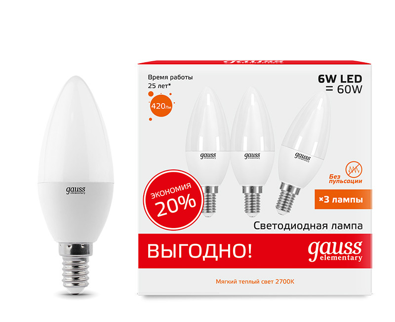 Gauss Лампа Gauss LED Elementary Candle 6W E14 2700K 3/40 (3 лампы в упаковке)