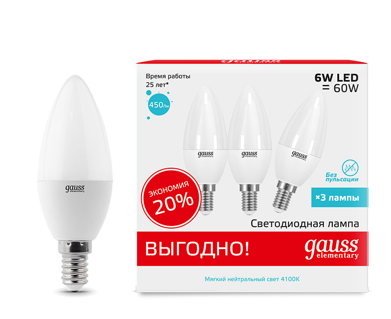 Gauss Лампа Gauss LED Elementary Candle 6W E14 4100K 3/40 (3 лампы в упаковке) gauss лампа gauss led elementary candle 6w e27 4100k 1 10 50