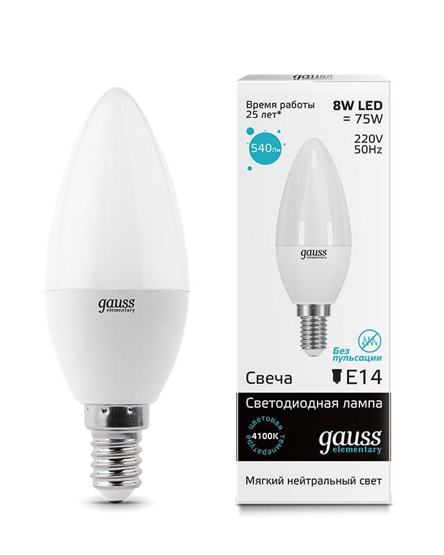Gauss Лампа Gauss LED Elementary Candle 8W E14 4100K 1/10/50 gauss лампа gauss led elementary candle 6w e27 4100k 1 10 50