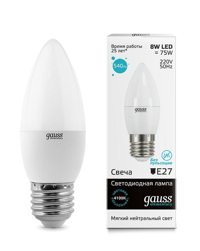 Gauss Лампа Gauss LED Elementary Candle 8W E27 4100K 1/10/50