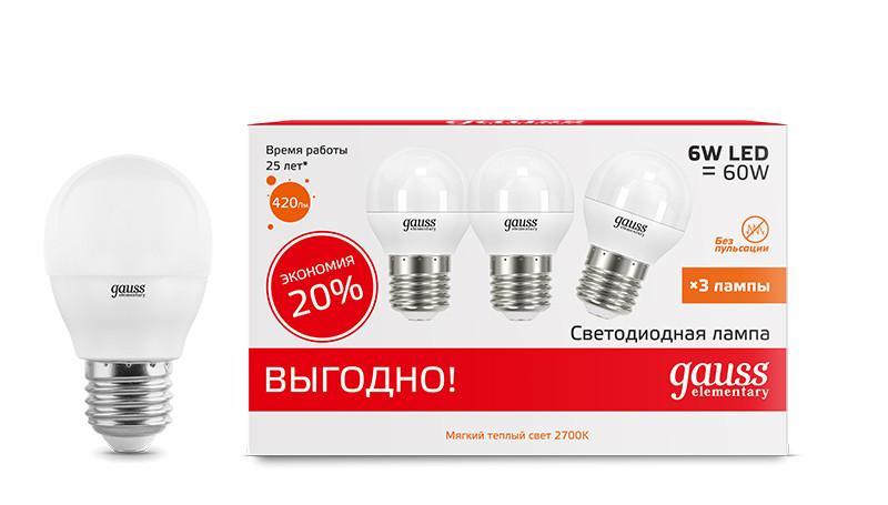 Gauss Лампа Gauss LED Elementary Globe 6W E27 2700K 3/40 (3 лампы в упаковке) gauss elementary globe e27 6w 230v холодный свет