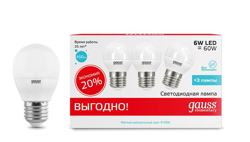 Gauss Лампа Gauss LED Elementary Globe 6W E27 4100K 3/40 (3 лампы в упаковке) лампа gauss led elementary globe 6w e 27 2700 k 53216