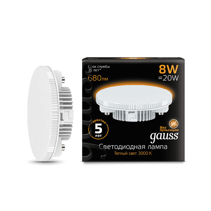 Gauss Лампа Gauss LED GX53 8W 2700K 1/10/50