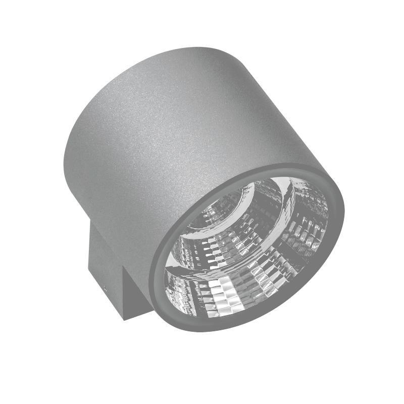 Lightstar 370592 СВЕТИЛЬНИК PARO LED 20W 1590LM 15G СЕРЫЙ 3000K IP65 (В КОМПЛЕКТЕ) lightstar 372594 светильник paro led 2 2 15w 4700lm 15g серый 4000k ip65 в комплекте