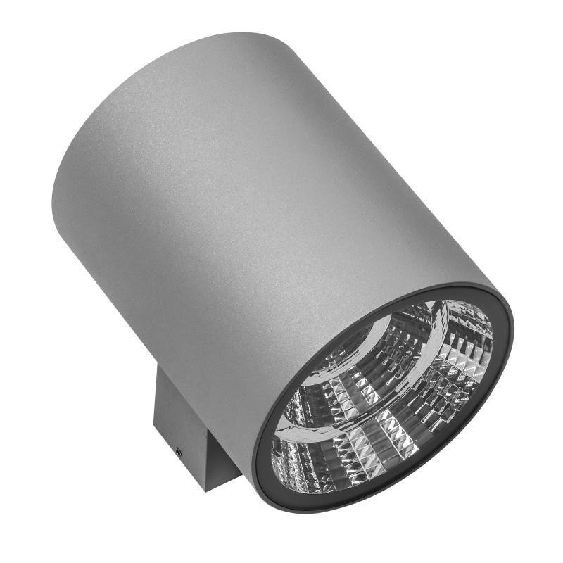 Lightstar 371592 СВЕТИЛЬНИК PARO LED 2*15W 2350LM 15G СЕРЫЙ 3000K IP65 (В КОМПЛЕКТЕ)