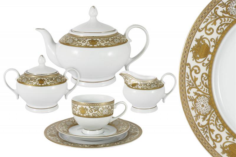 Bavaria Чайный сервиз 23 предмета на 6 персон Баден сервиз 22 предмета 6 персон bekker сервиз 22 предмета 6 персон