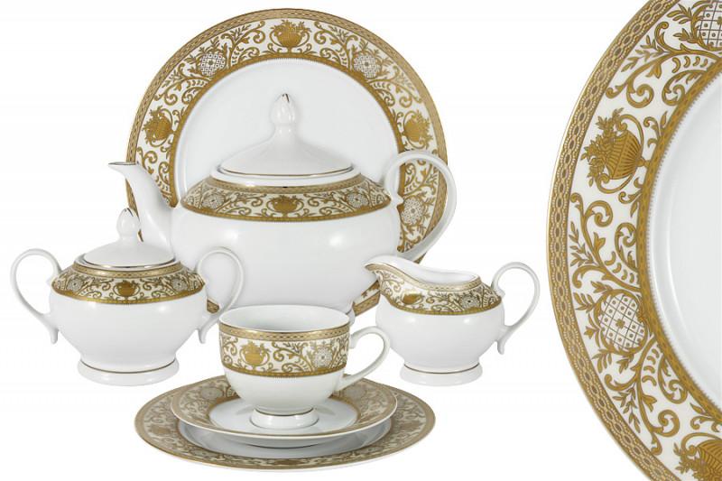 Bavaria Чайный сервиз 42 предмета на 12 персон Баден сервиз чайный bavaria гамбург 6 23 фарфор