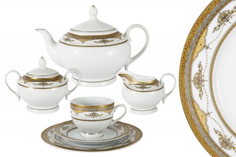 Bavaria Чайный сервиз 23 предмета на 6 персон Бремен