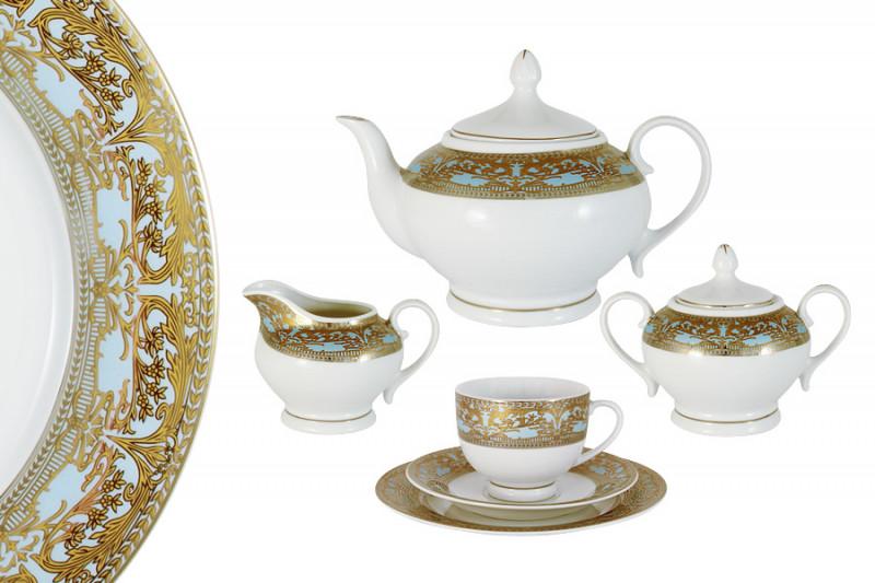 Bavaria Чайный сервиз  23 предмета на 6 персон Кобург сервиз 22 предмета 6 персон bekker сервиз 22 предмета 6 персон