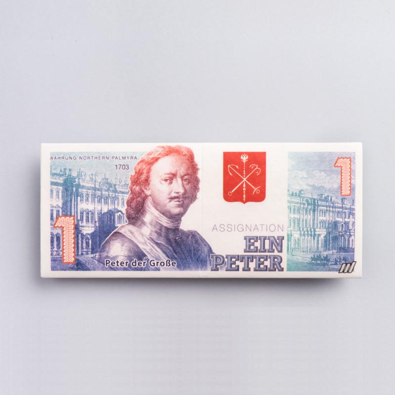 New wallet Бумажник firstpetr