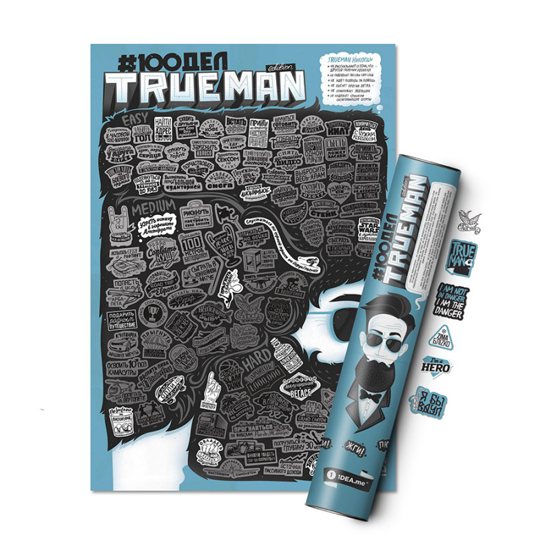 1DEA.me Интерактивный постер #100 дел trueman edition