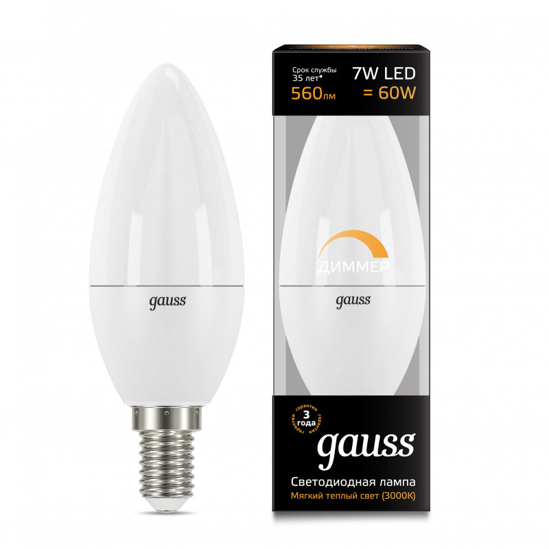 Gauss Лампа Gauss LED Candle-dim E14 7W 3000К диммируемая 1/10/100 apple watch iphone 6 plus iphone 6s iphone 6 iphone 5s iphone 5 iphone 5c iphone 4 4s iphone 3g 3gs держатель стенд apple watch iphone 6