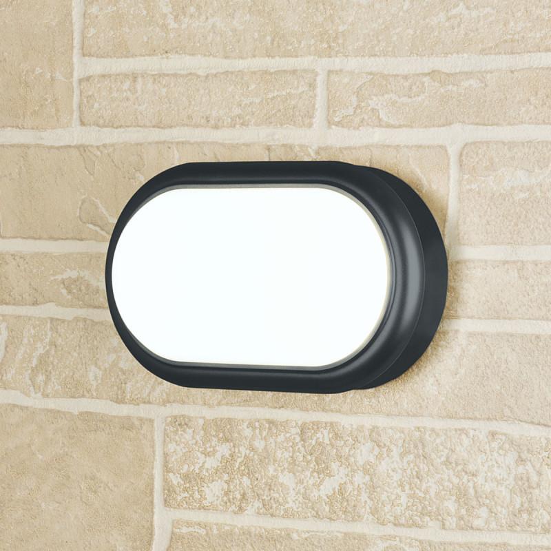 Фото Elektrostandard Пылевлагозащищенный светодиодный светильник. Купить с доставкой