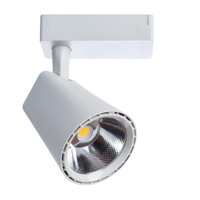 ARTE Lamp A1830PL-1WH