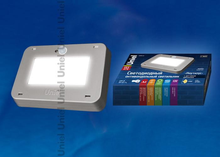 все цены на Uniel ULT-V21-13,5W/NW SENSOR IP65 SILVER онлайн