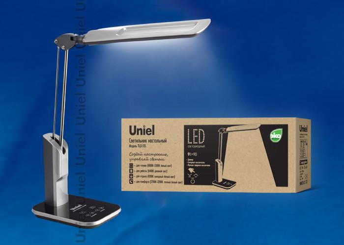 Uniel TLD-515 Silver/LED/900Lm/2700-6400K/Dimmer светильник настольный uniel led tld 515 светодиодный с диммером цвет серый 9 вт